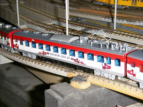 Dscf4200