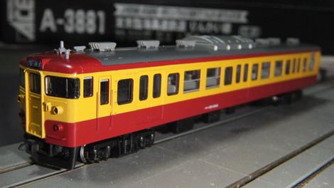 Dscf9105_2
