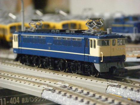 Dscf4975