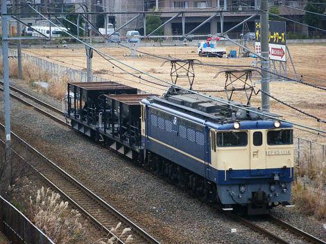 Dscf2237