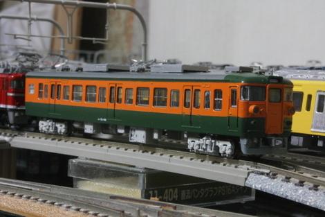 Img_6600r