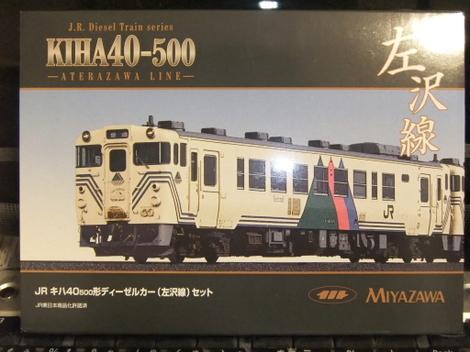 Dscf9198c