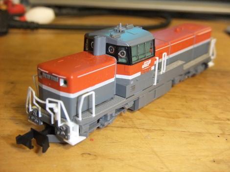 Dscf9267c