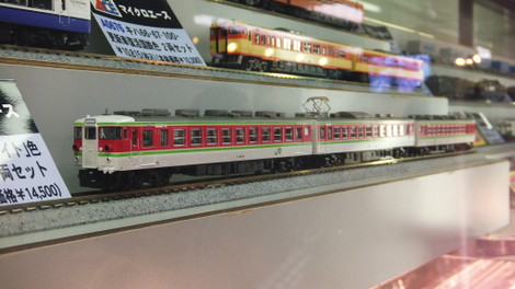 Dscf9674c