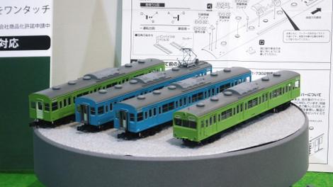 Dscf9684c